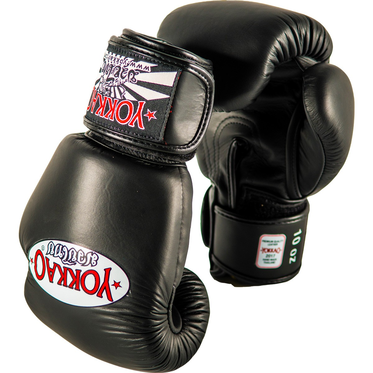 matrix-black-boxing-gloves-046