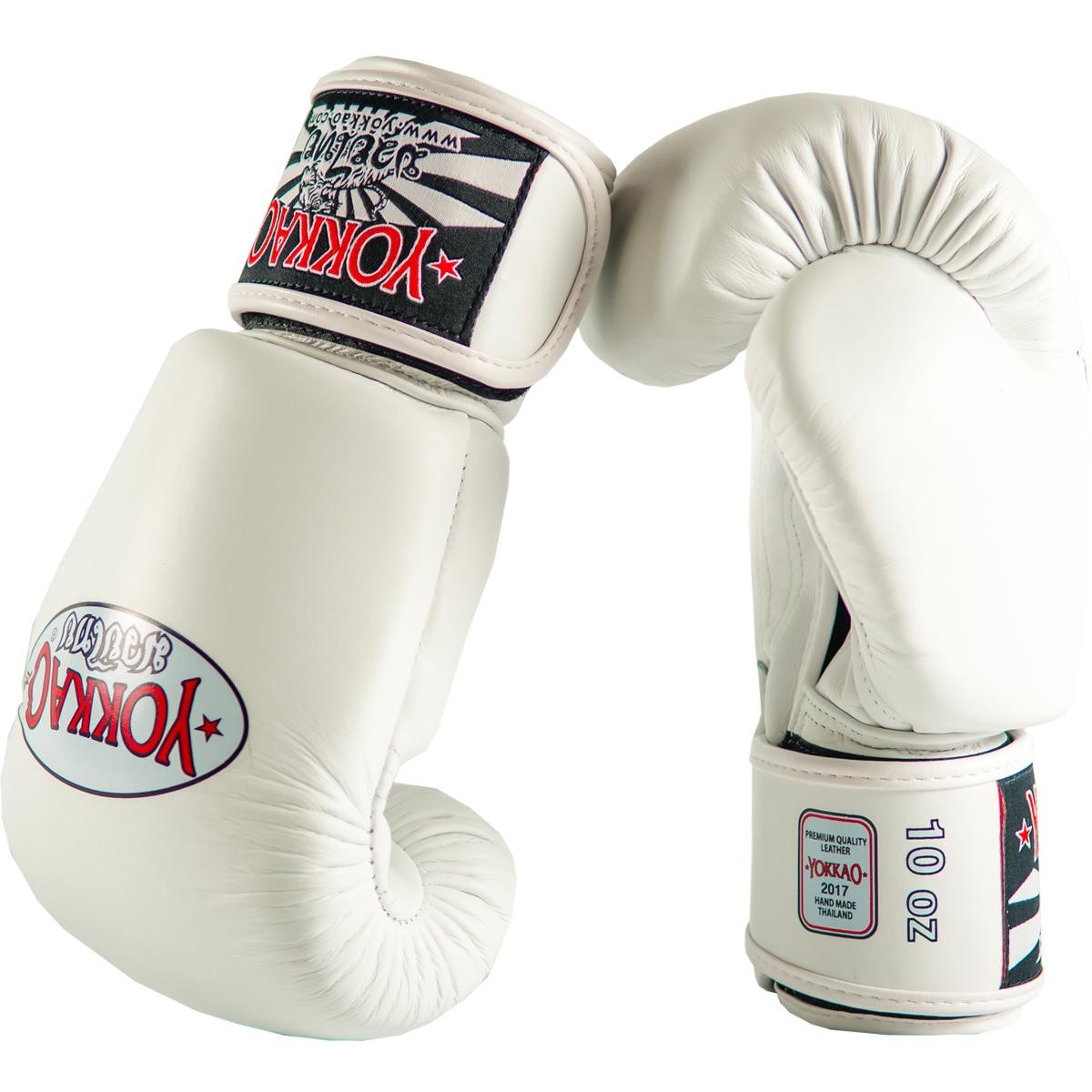 matrix-white-boxing-gloves-81e