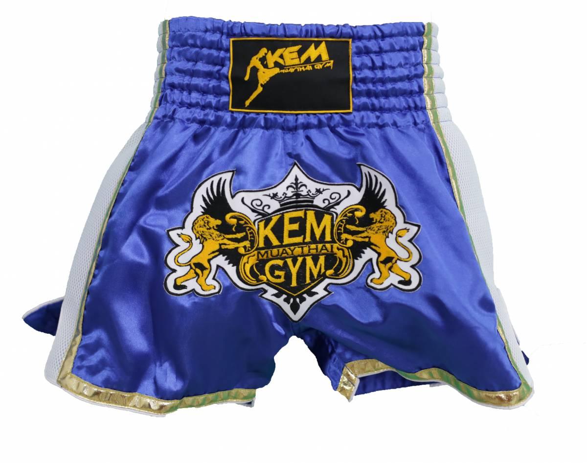 Kem Gym Shorts – Blue