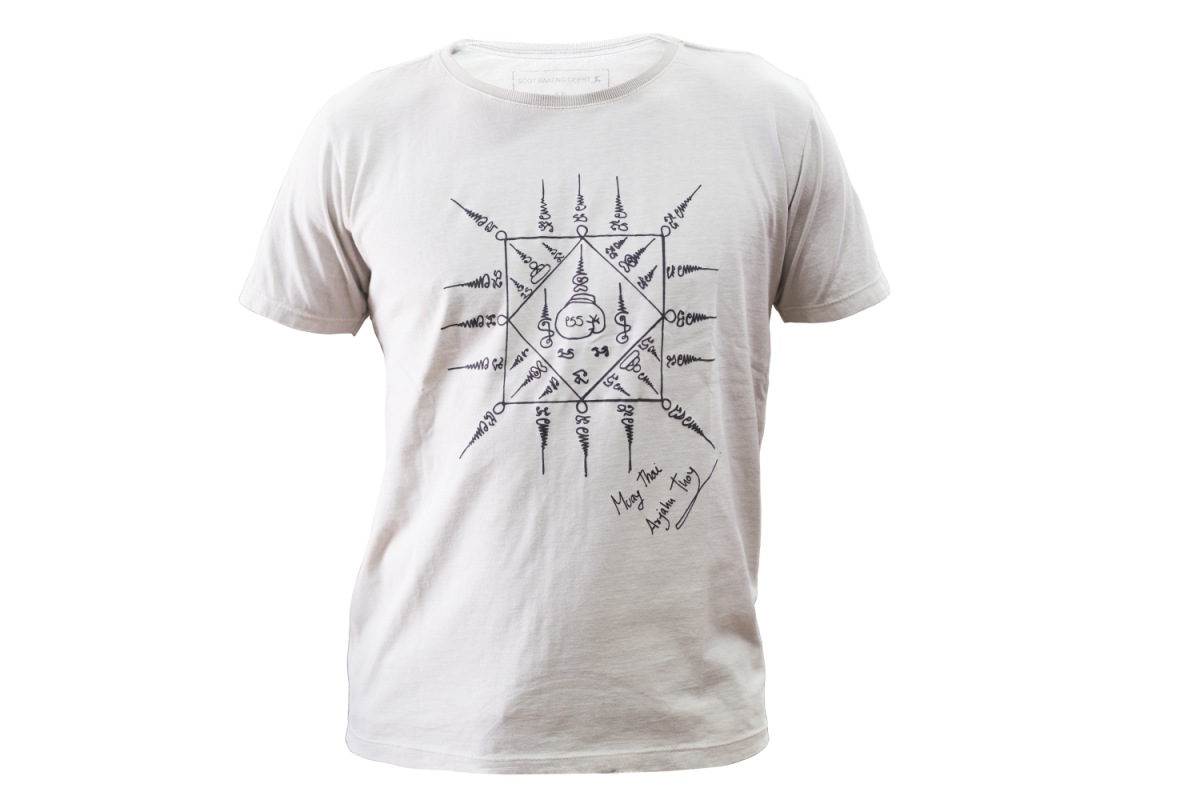 New-SRG-T-Shirt-1